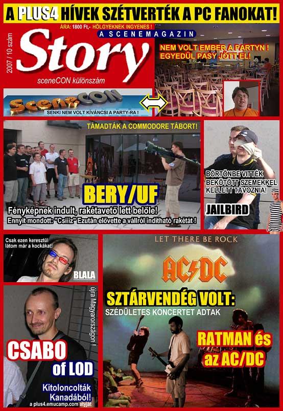 story200710.jpg